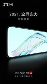 ZTE тизерит новый смартфон с подэкранной камерой Axon 30 5G