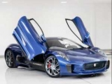Знаменитый Jaguar Джеймса Бонда продают в Великобритании
