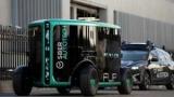 В России представили прототип автономного беспилотного электромобиля