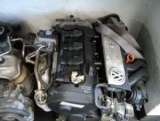 Двигатель FSI - что это такое, описание, особенности, основные проблемы