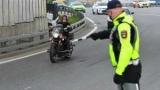 ГИБДД напомнила о штрафах для владельцев мотоциклов и скутеров