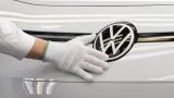 Volkswagen случайно объявил новое название подразделения в США