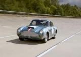 Aston Martin вывел на трек возрожденный спорткар полувековой давности